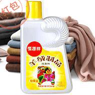恒源祥羊绒羊毛专用洗衣液