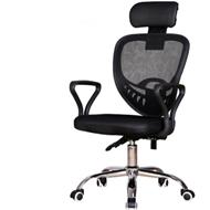 匠林家私电脑椅家用升降办公椅
