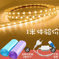 喜居乐超亮LED灯带+2卷60个垃圾袋