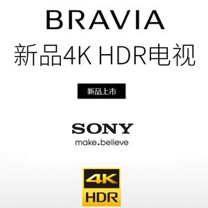 索尼发布X9300E/X9000E等新款电视