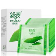 绿瘦荷叶花草减肥茶4盒24袋