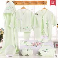 纯棉婴儿礼盒