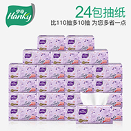 亨奇三层抽纸120抽24包