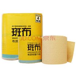 BABO 斑布 本色纸生活卫生纸 无漂白竹浆 卷筒纸3层140g 4卷