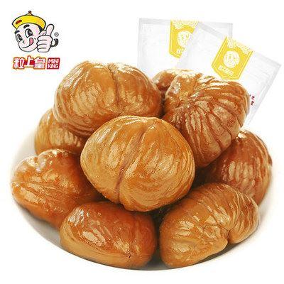 粒上皇旗舰店板栗仁100g*2袋