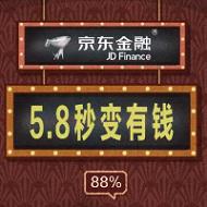 玩游戏领最高5.8元现金红包