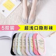 5双夏季隐形浅口防滑硅胶船袜