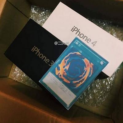 女网友网购iPhone 7:收到iPhone 3+iPhone 4