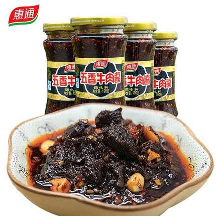 乌江惠通五香牛肉酱190g*4瓶
