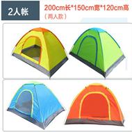 LTVT双人野营野外露营帐篷