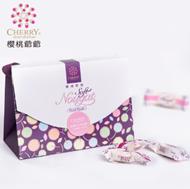 10点:樱桃爷爷台湾进口牛轧糖礼盒350g