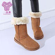 一品狐保暖厚底长筒雪地靴