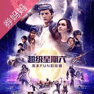活动:百度糯米超级星期六 电影票19.9元起