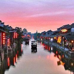 杭州西湖香格里拉1晚(含早)+乌镇枕水度假酒店1晚(含早)