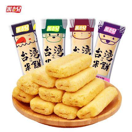 米老兄旗舰店台湾风味米饼500g