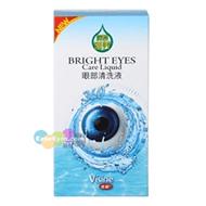 优能深层滋养眼部清洗液100ml+蒸汽眼罩5片