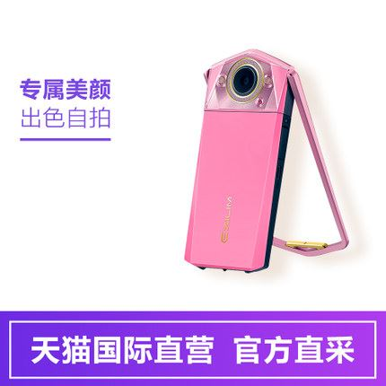 卡西欧EX-TR750 美颜自拍数码相机