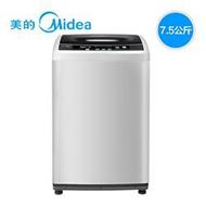 美的MB75-eco11W 波轮洗衣机7.5kg