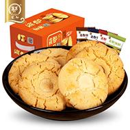 10点:瓷都桃酥4.2斤礼盒装