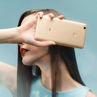 小米发布小米Max 2 智能手机