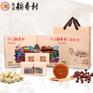 北京稻香村月饼礼盒340g*2盒