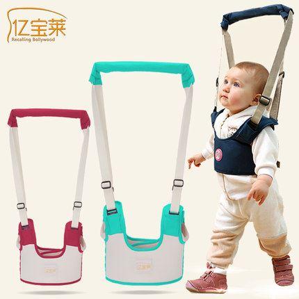 婴儿学走路防摔防勒学步带
