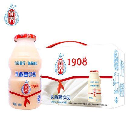 今日:宜养旗舰店乳酸菌牛奶24瓶