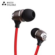 赛尔贝尔G02s入耳式耳机