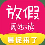 深圳东部大梅沙狂欢节夜场门票