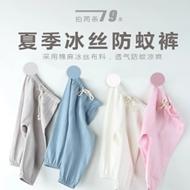 儿童棉麻防蚊裤