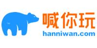 hanniwan.com