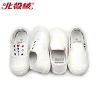 北极绒儿童运动小白鞋