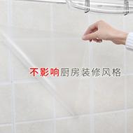 魅洁厨房透明防油贴纸60*90cm