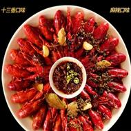 小妞十三香麻辣小龙虾7-9钱/只3斤装
