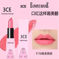 3CE Eunhye House卡通哑光丝绒口红