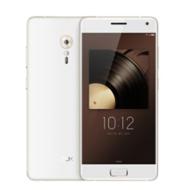 联想 ZUK Z2 Pro手机尊享版6G+128G