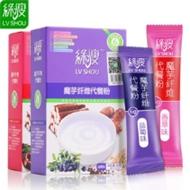 绿瘦魔芋纤维代餐粉15袋*2盒