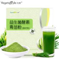 向素大麦若叶青汁膳食纤维酵素