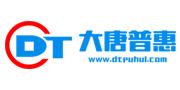 大唐普惠新手专享7天新手标,预期年化利率13.8%