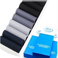 10双盒装浪莎超薄冰丝男士袜子