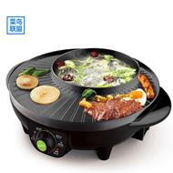 利仁涮烤一体多功能电热锅