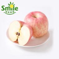 陕西红富士苹果5斤装 单果果径75-85