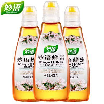 妙语纯净天然农家自产蜂蜜3瓶