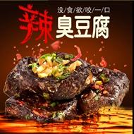 彭记轩长沙臭豆腐500g盒装