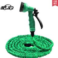 伸缩水管高压洗车水枪