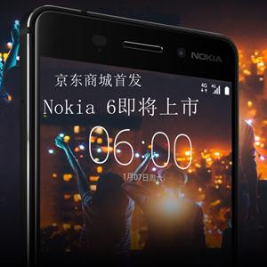 诺基亚回来了 千元机Nokia 6只是一个开始