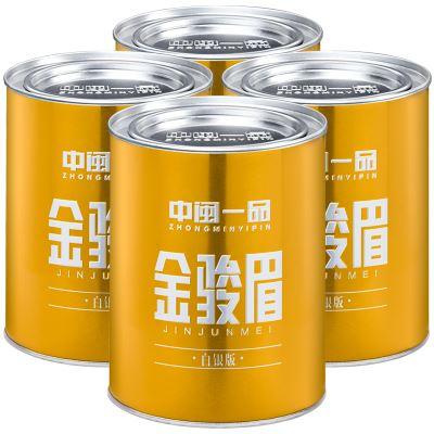 中闽一品金骏眉红茶125g