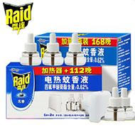 雷达无味型电热蚊香液5瓶套装