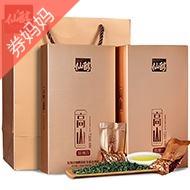白菜精选:茶叶 打底袜 手机壳 订书机等