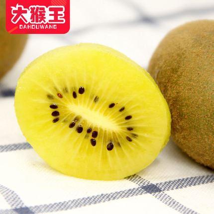 四川浦江黄心猕猴桃24粒